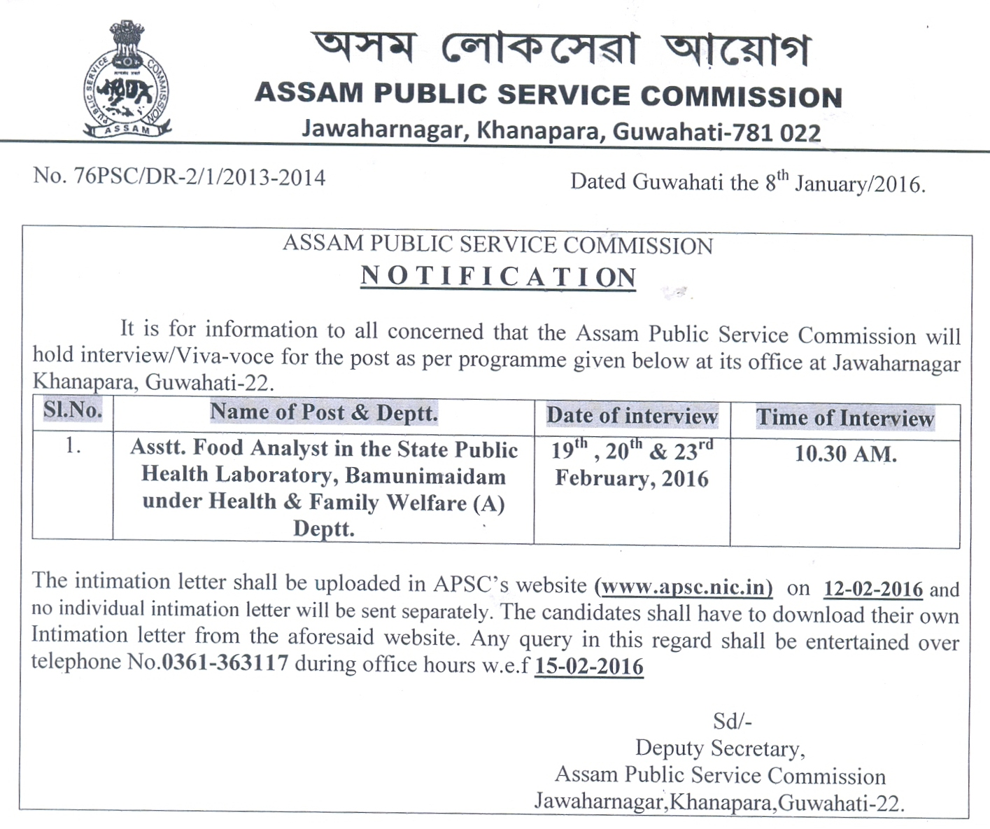 Notification regarding the post in Item No1 in Advt No:172015 · Interview  schedule ...