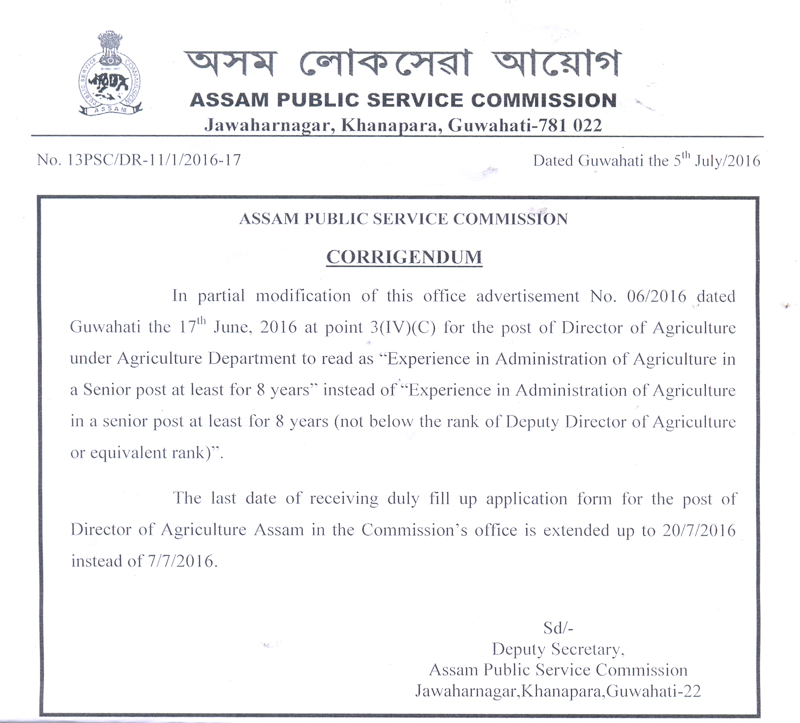 Corrigendum 5july16g status of application for the post of post graduate teacher under education secondary department 1ology accepted rejected 2 falaconquin