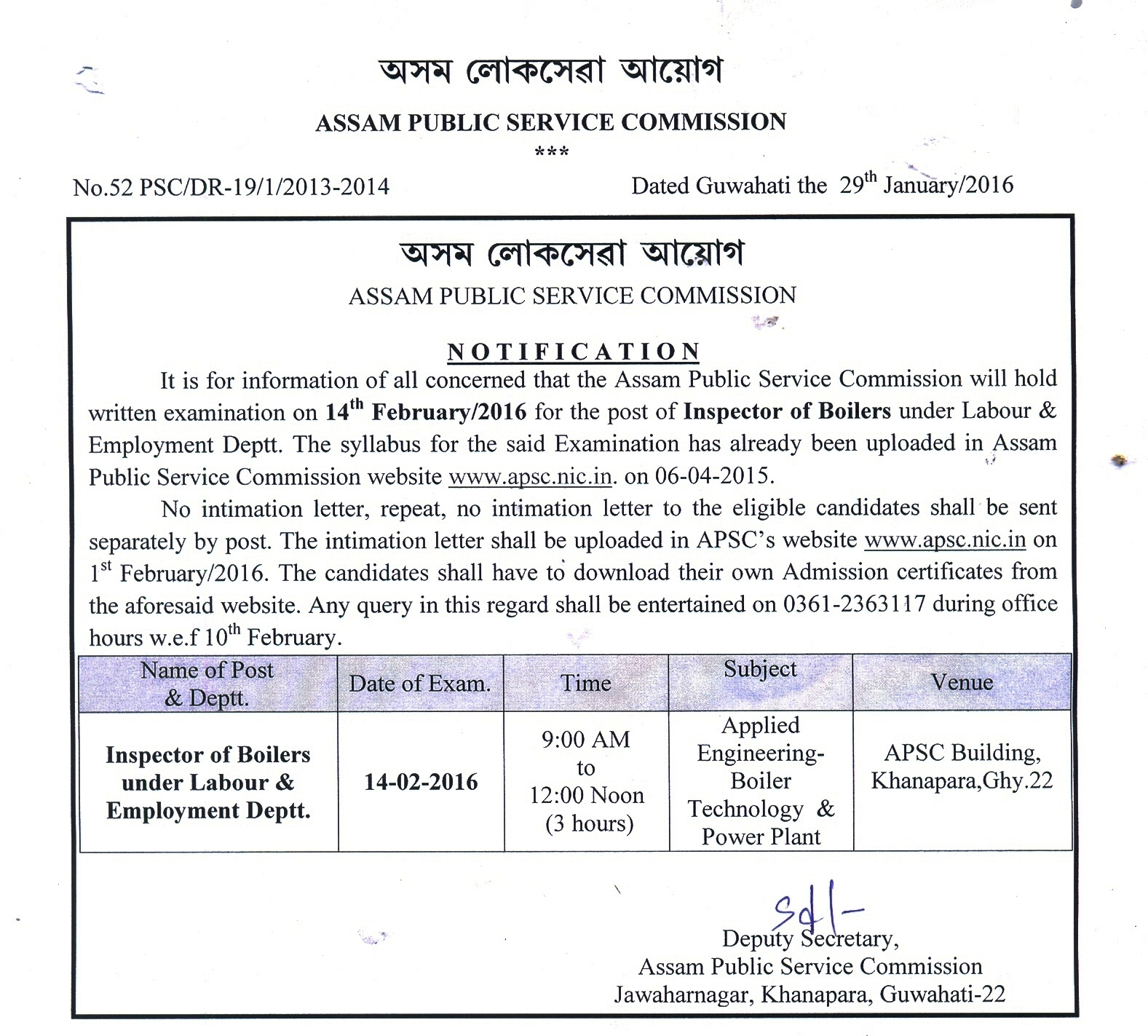 Assam public service commission notification for written examination for the post of inspector of boilers under le deptt thecheapjerseys Gallery